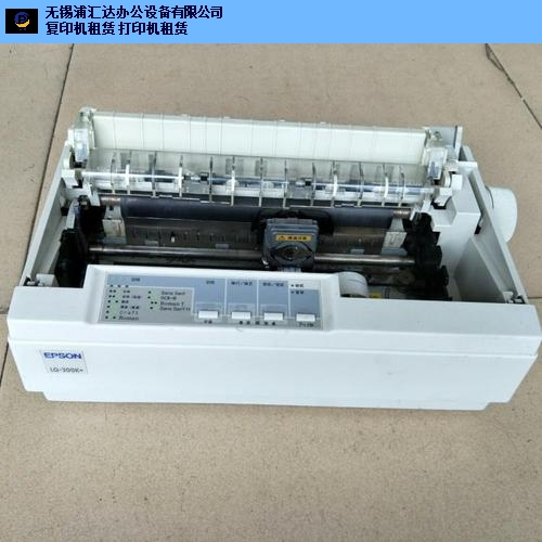 长安街道彩色出租打印机价格,出租打印机