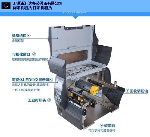 南长区全新复印机上门维修,复印机