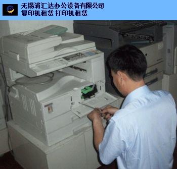 陽山鎮惠普出租打印機哪家好「無錫浦匯達辦公設備供應」