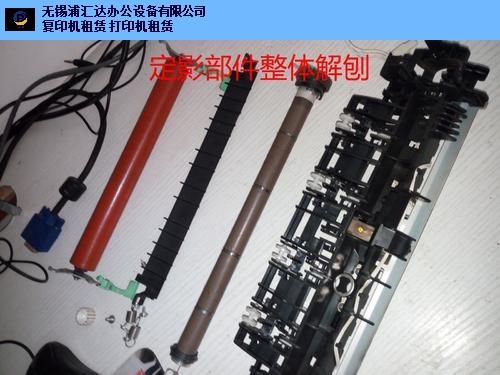 南长区hp 复印机维修清洗「无锡浦汇达办公设备供应」