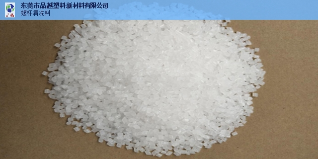 广东通用抗静电剂主要成分,抗静电剂