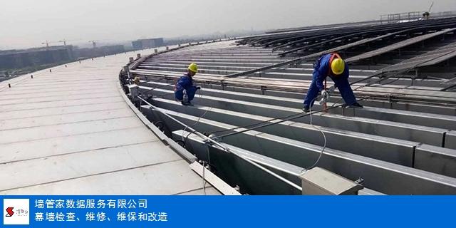 上海钢结构幕墙定做 来电咨询「墙管家数据服务供应」