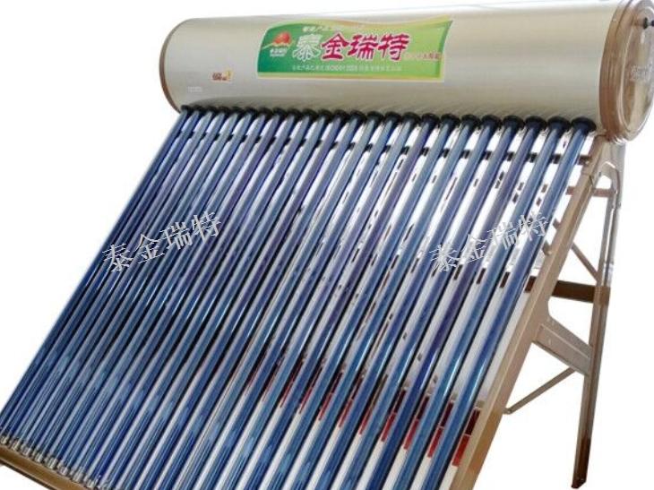 寧夏太陽能銷售「山東泰安強進工貿供應」