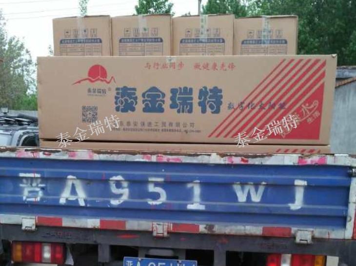 安庆太阳能热水器 抱诚守真「山东泰安强进工贸供应」