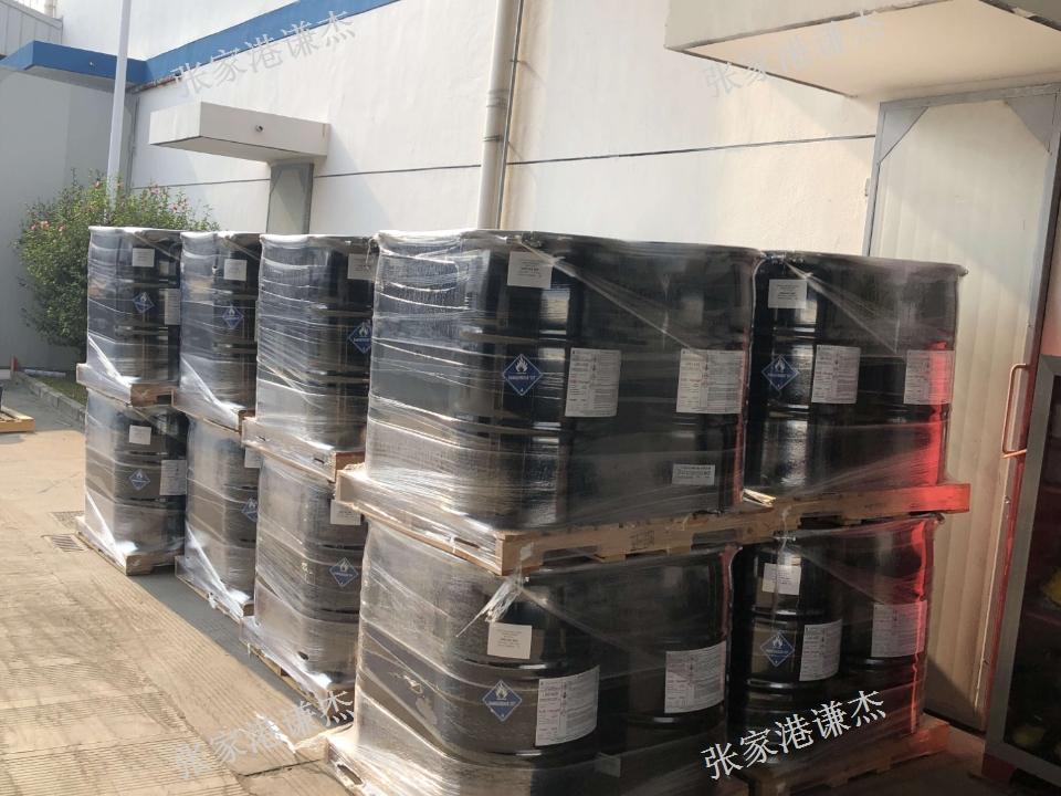广东高质量的硼氢化钠推荐厂家 欢迎咨询「谦杰生物科技供应」