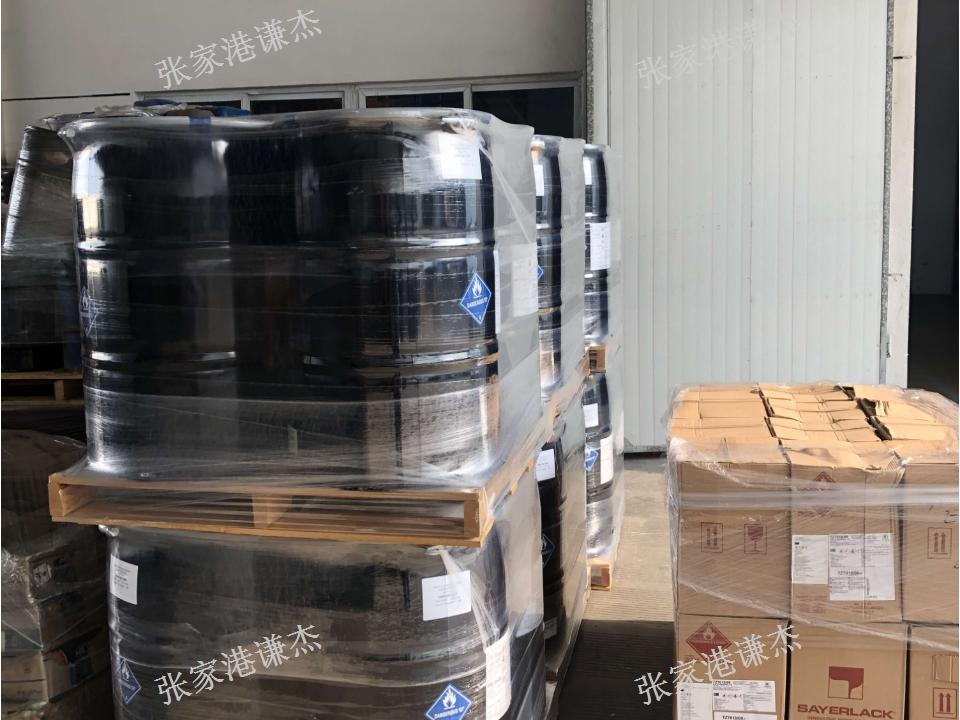 浙江高质量的硼氢化钠现货 推荐咨询「谦杰生物科技供应」