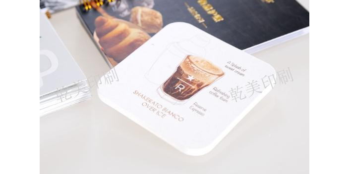 浦东新区设计宣传册印刷厂家 欢迎咨询「上海乾美印刷科技供应」