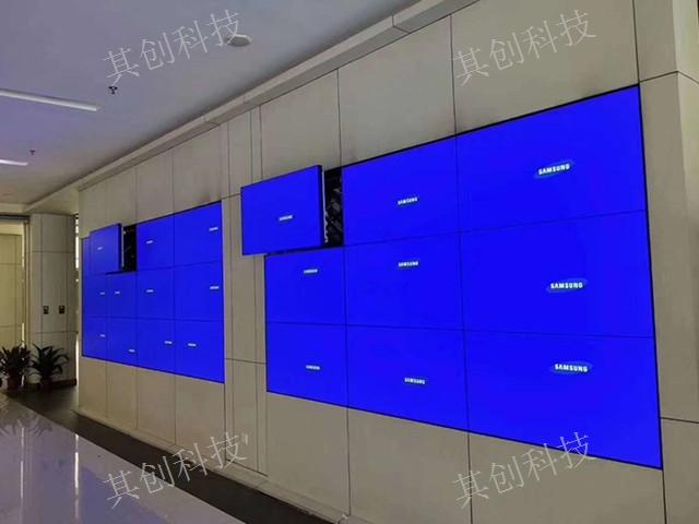 昆明室外液晶拼接屏厂商 贴心服务 云南其创电子科技供应