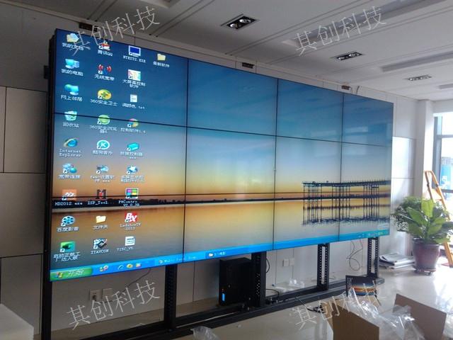 昆明室内液晶拼接屏厂商 有口皆碑 昆明其创LED显示屏全彩屏供应
