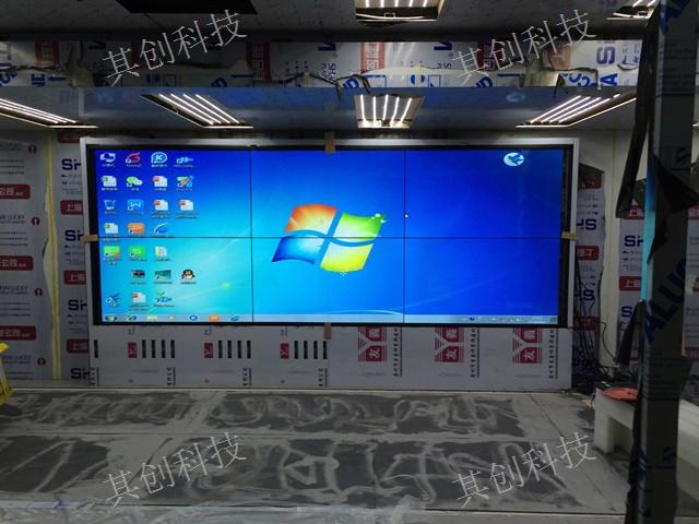 昆明高清液晶拼接屏怎么调成一个屏 服务至上 昆明其创LED显示屏全彩屏供应