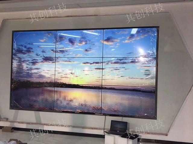 昆明大屏幕液晶拼接屏批发商 真诚推荐 昆明其创LED显示屏全彩屏供应