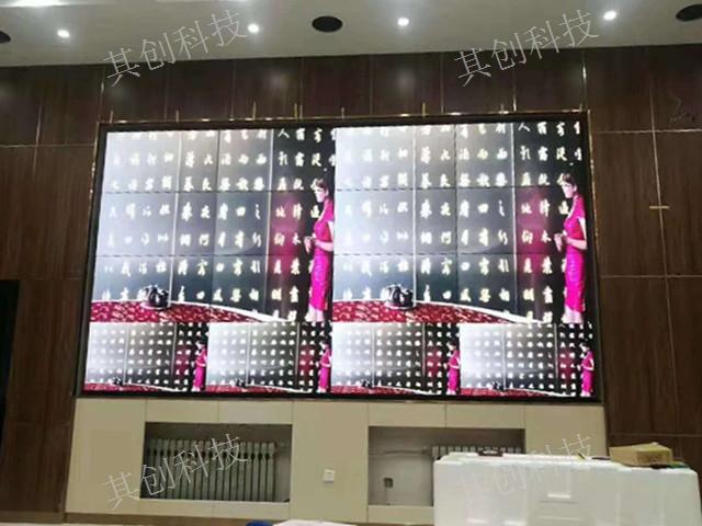 昆明大屏幕液晶拼接屏哪个品牌好 信息推荐 昆明其创LED显示屏全彩屏供应