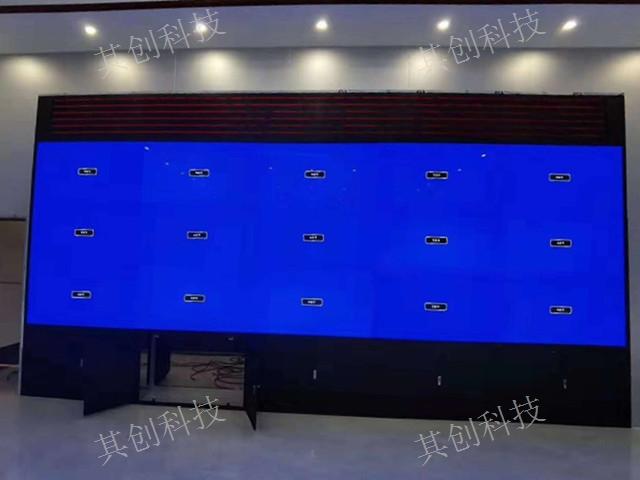 昆明大屏幕液晶拼接屏安装调试步骤 有口皆碑 昆明其创LED显示屏全彩屏供应