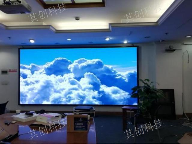 昆明双色LED显示屏安装公司 诚信服务 昆明其创LED显示屏厂家供应