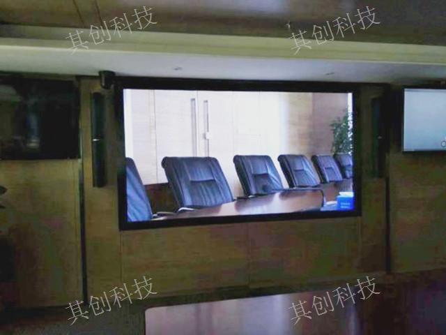 楚雄高清LED小间距电子屏幕价格 欢迎咨询「云南其创电子科技供应」