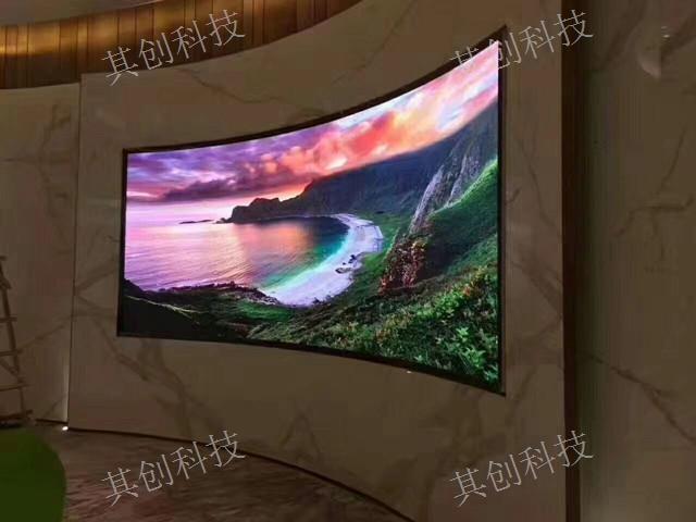 文山户外LED小间距电子屏价格 服务至上「昆明其创LED显示屏全彩屏供应」