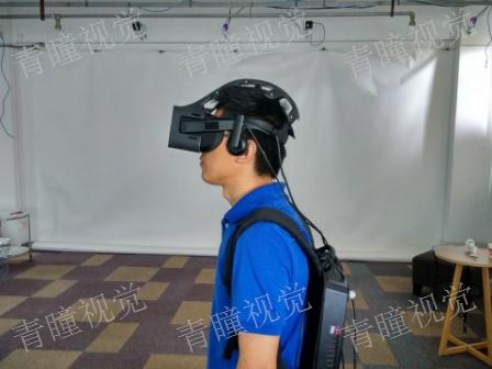 天津工程用机械臂光学定位系统专业技术 欢迎来电「青瞳供」
