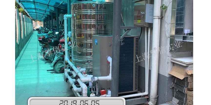 江苏智能化空气能热水机设计,空气能热水机