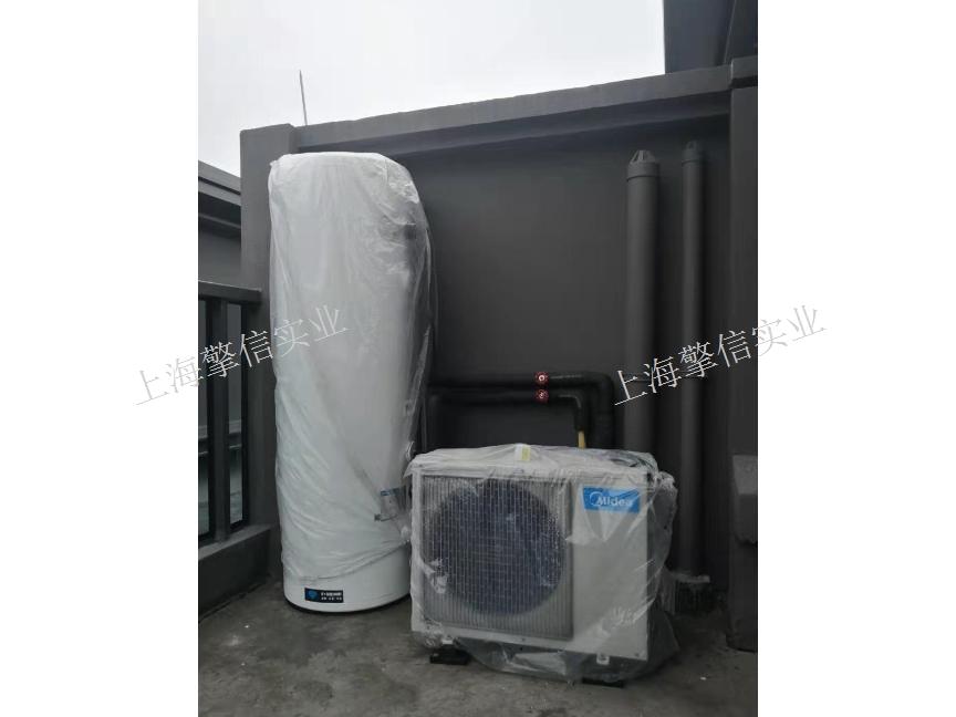 江苏智能化空气能热水机设计「上海擎信实业供应」