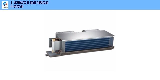 山西小型中央空调多少钱「上海擎信实业供应」