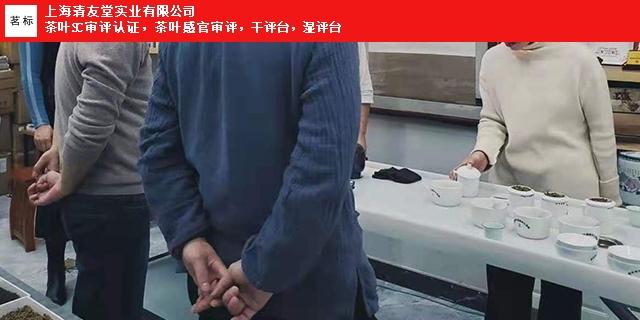 金华湿评台报价「上海清友堂实业供应」