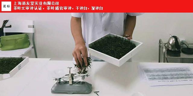 嘉興SC茶葉分樣盤廠家報價「上海清友堂實業供應」