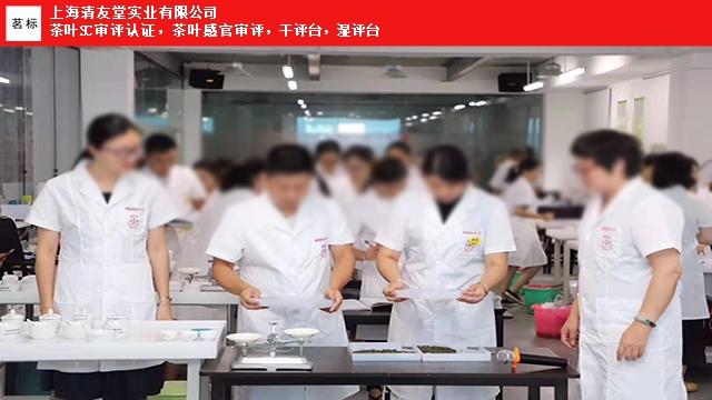 山东标准型双层干湿评台用具 上海清友堂实业供应