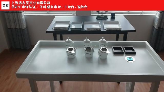 贵州通用干湿评台 上海清友堂实业供应