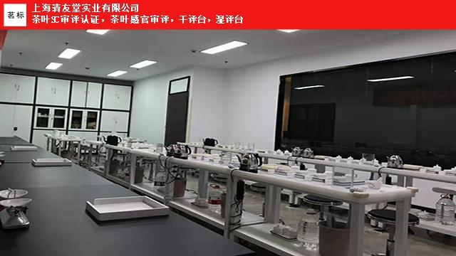 湖北直销干湿评台介绍 上海清友堂实业供应