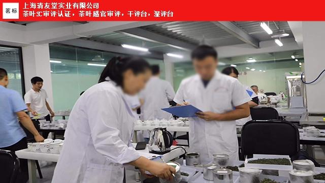 陕西标准型双层干湿评台审评认证 上海清友堂实业供应