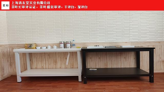 福建直销干湿评台在哪里找 上海清友堂实业供应