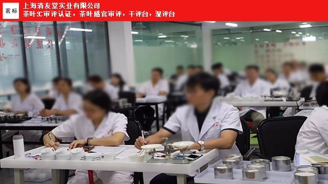 安徽厂家供应干湿评台有哪些 上海清友堂实业供应