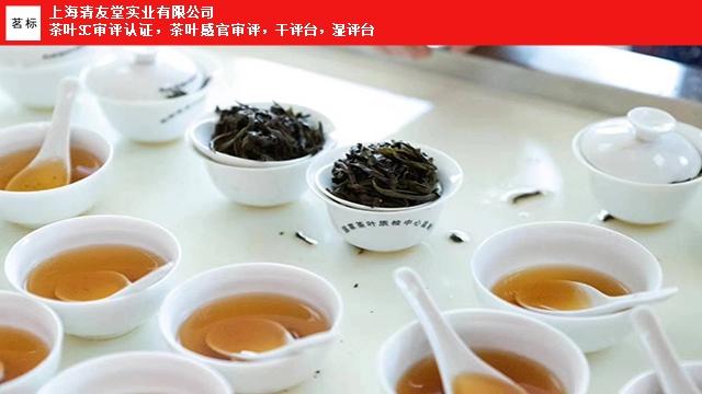 陕西SC认证评审茶具介绍 上海清友堂实业供应