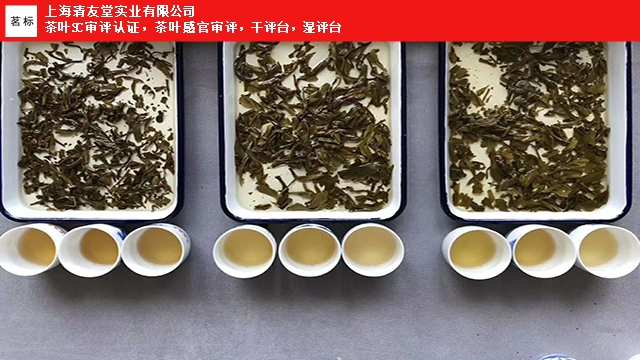 福建茗标评审茶具多少钱 上海清友堂实业供应