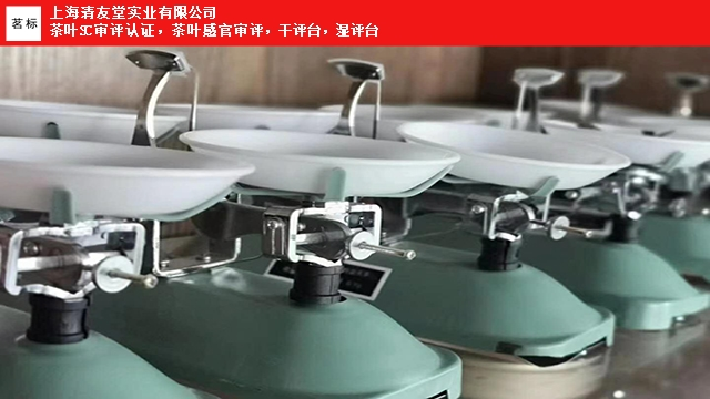 评审茶具套装「上海清友堂实业供应」