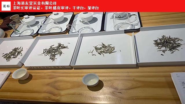 云南分样盘茗标在哪里找 上海清友堂实业供应