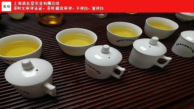 江苏标准型双层干湿评台茗标价格 上海清友堂实业供应