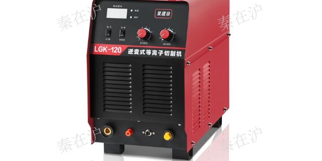 溫州等離子切割機質量保障 信息推薦「上海秦在滬焊割設備供應」