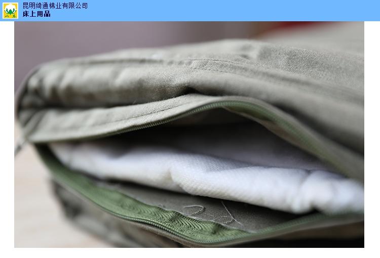安徽成人被廠家直銷 來電咨詢 昆明綺通棉業供應