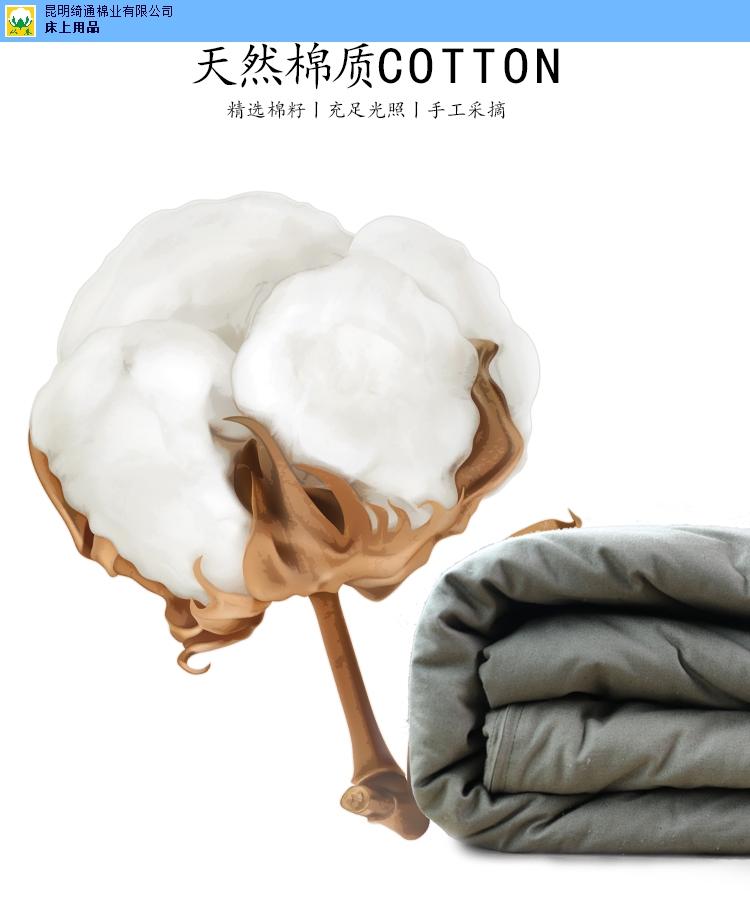 湖南嬰兒被品牌 真誠推薦 昆明綺通棉業供應