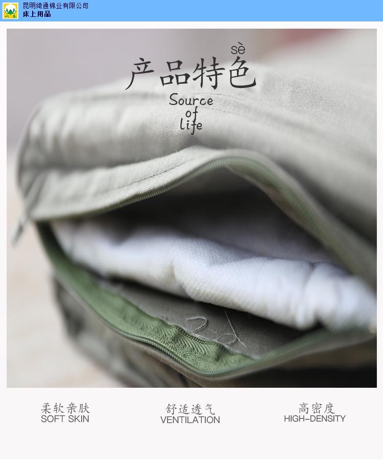 云南纯棉被全国发货 客户至上 昆明绮通棉业供应