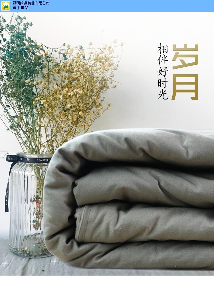 云南救災棉被有哪些好的牌子 真誠推薦 昆明綺通棉業供應