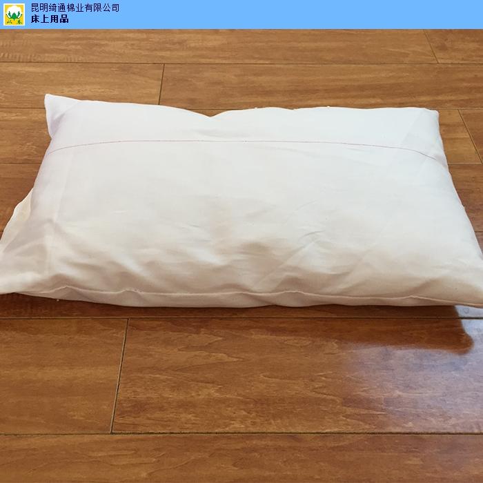 贵州乳胶枕推荐产品 客户至上 昆明绮通棉业供应