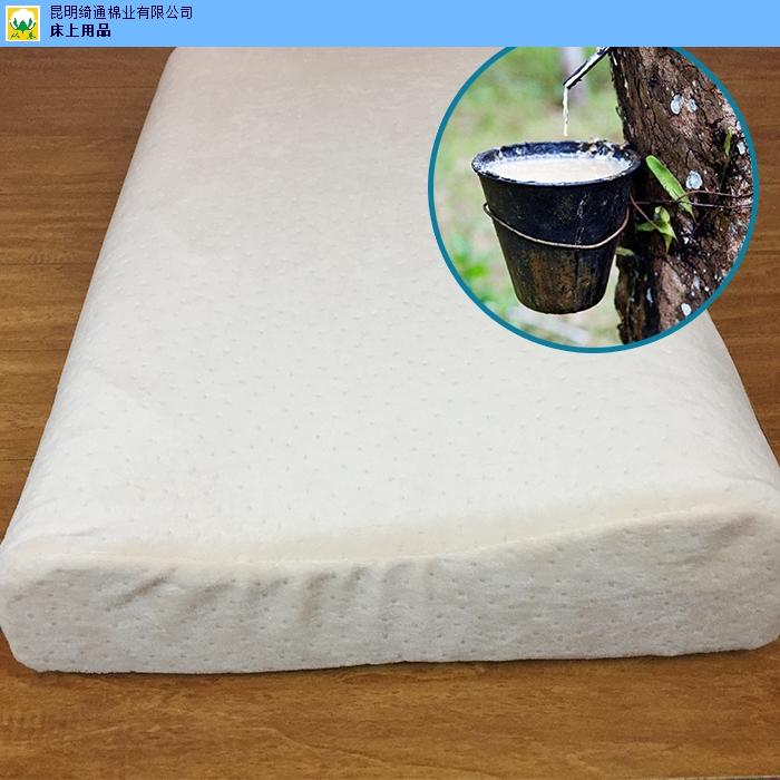 貴州全棉枕品牌哪家好 歡迎咨詢 昆明綺通棉業供應