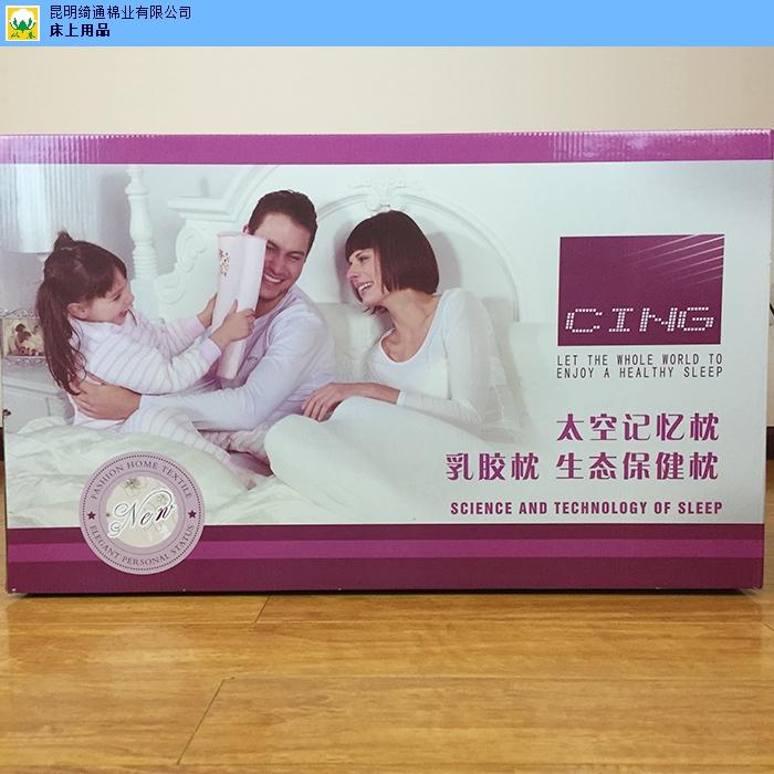 广东抱枕哪里买 来电咨询 昆明绮通棉业供应