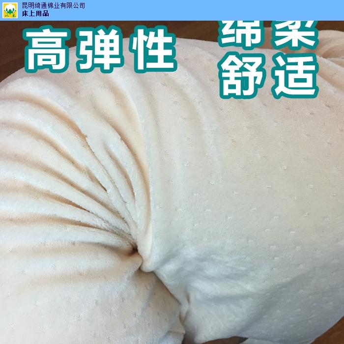 安徽抱枕哪家比较好 值得信赖 昆明绮通棉业供应