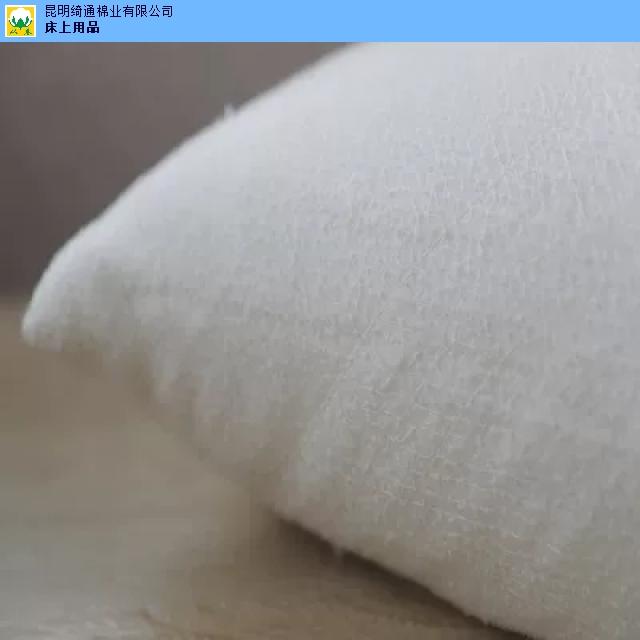 重庆太空记忆棉枕 诚信经营 昆明绮通棉业供应
