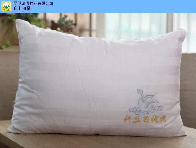 北京記憶枕頭 推薦咨詢 昆明綺通棉業供應