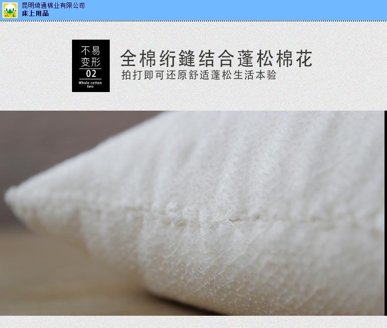 广西乳胶枕规格尺寸 真诚推荐 昆明绮通棉业供应