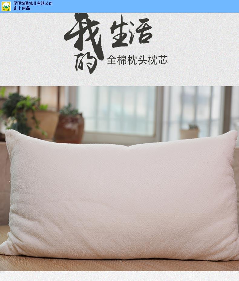 安徽记忆枕厂家直销 真诚推荐 昆明绮通棉业供应